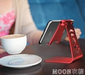 金屬手機支架iPhoneX7/6S平板mini床頭架子懶人桌面充電底座華為 現貨快出