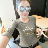 促銷不退換5857#時尚網紗長袖高領字母印花打底衫T恤女FZ5F038朵維思