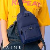 後背包-尼龍經典多功能單肩包 肩背  多用 包包【SBG29-A174S】S'AIME東京企劃