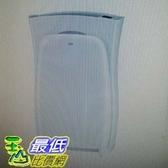 [COSCO代購] 促銷至2月24日 W111589 3M淨呼吸空氣清淨機 (CHIMSPD-02UCLC)