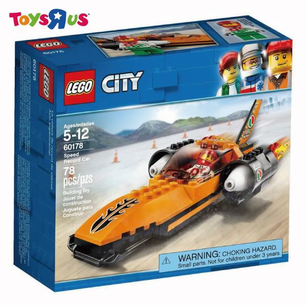 玩具反斗城 樂高 LEGO 60178 CITY SPEED RECORD CAR+