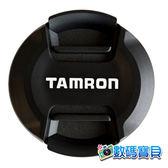 Tamron 騰龍 67mm Lens Cap 原廠鏡頭蓋 扣夾式鏡頭蓋 鏡頭前蓋 保護蓋 (免運費)