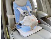 汽車兒童安全座椅便攜式坐墊
