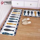 夏門廳地墊進門門墊衛生間廚房家用臥室床邊墊吸水腳墊防滑墊子