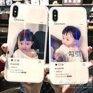 網紅炫光蘋果X手機殼新款女玻璃iPhone XS保護套防摔XS MAX  聖誕節歡樂購