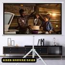 熒幕架 家用高清壁掛簡易投影支架落地幕布高清移動免打孔屏幕TW【快速出貨八折鉅惠】