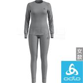 Odlo 195981_15700灰 女銀離子保暖排汗衣套裝組 Warm衛生衣/透氣底層衣/快乾機能內層衣