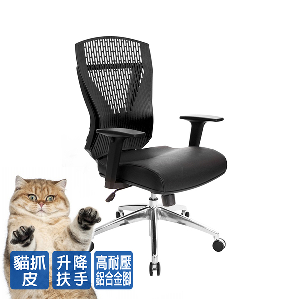 GXG 貓抓皮 短背電腦椅 (鋁腳/2D扶手) 型號8113 LU2