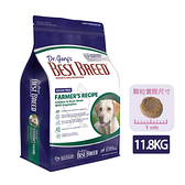 寵物家族-BEST BREED貝斯比-低敏無穀系列-全齡犬雞肉+蔬果配方11.8KG