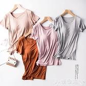 胸墊T恤莫代爾寬鬆大碼帶胸墊短袖T恤背心女免文胸罩杯一體半袖瑜伽打底