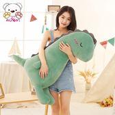 大恐龍公仔毛絨玩具抱枕玩偶可愛女孩睡覺抱娃娃超萌懶人 店慶降價