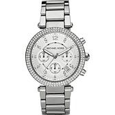 Michael Kors MK 美式奢華晶鑽三眼計時手錶-銀 MK5353