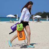 防水包 戶外防水袋防水包沙灘海邊收納袋桶包游泳浮潛背包漂流袋 SG3736【潘小丫女鞋】