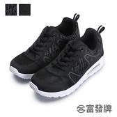 【富發牌】簡約流線男款氣墊慢跑鞋-黑/全黑  2AP32