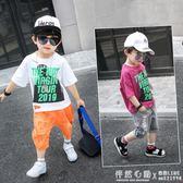 男童短袖破洞T恤夏裝中童洋氣t小童夏季半袖兒童夏天潮童 ◣怦然心動◥