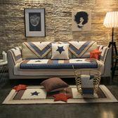 全棉布藝沙發墊四季通用簡約現代客廳防滑全包蓋萬能套罩巾坐墊子igo     蜜拉貝爾