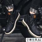 2020秋季新款高筒馬丁靴男潮英倫風工裝靴韓版百搭休閒中筒鞋皮靴『極致男人』