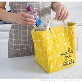 飯盒袋上班族簡約防水防油帶飯的保溫便當袋子兒童手提包可愛日式     科炫數位