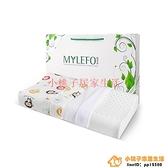 天然兒童乳膠枕頭泰國進口3-6歲以上四季通用小學生幼兒園品牌【小桃子】