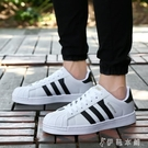 韓版運動男鞋學生情侶板鞋男士休閒鞋子透氣小白鞋潮鞋 伊鞋本鋪