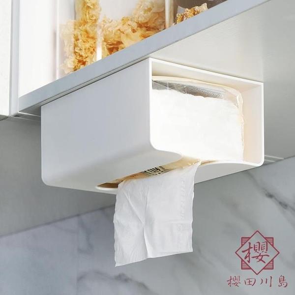 紙巾盒抽紙盒廚房家用客廳紙巾收納盒臥室免打孔【櫻田川島】