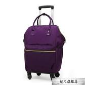 可拆卸萬向輪拉桿背包雙肩包短途旅游行李包登機箱包大容量拉桿袋-快速出貨