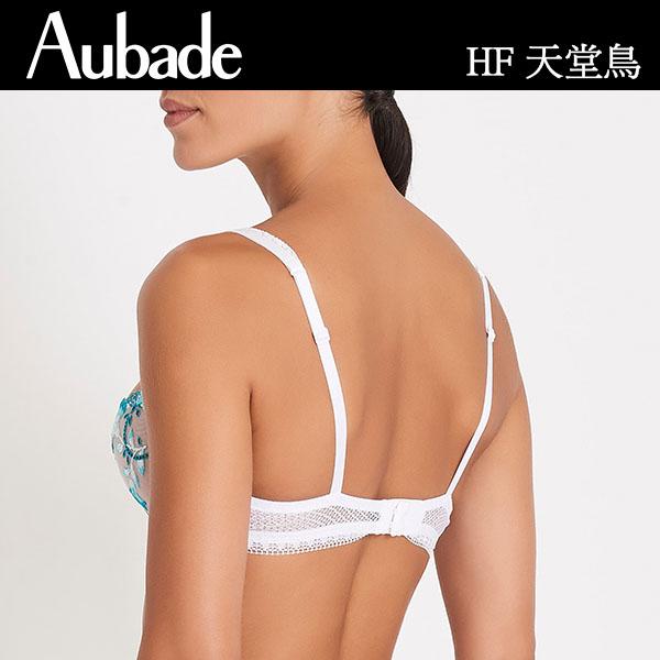 Aubade-天堂鳥B-E薄襯刺繡內衣(藍白)HF