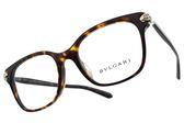 BVLGARI 光學眼鏡 BG4158BF 504 (琥珀棕) 蛇頭水鑽設計款 平光鏡框 # 金橘眼鏡