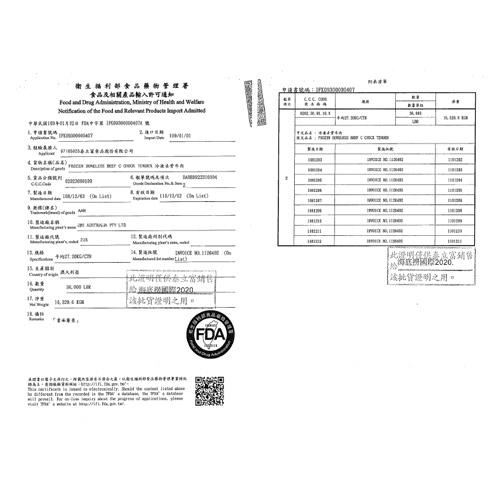 海底撈麻辣火鍋組合1700G/組【愛買冷凍】