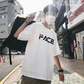 短袖T恤港風夏季男士短袖t恤寬鬆圓領半袖韓版潮流百搭情侶個性上衣 曼莎時尚