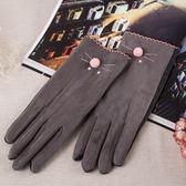 皮手套女士麂皮絨手套女冬可愛正韓學生加絨開車騎車手套保暖薄防風
