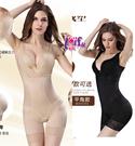 ★依芝鎂★F55塑身衣魔鬼密碼透氣收腹連身平角產後塑身衣正品,售價690元