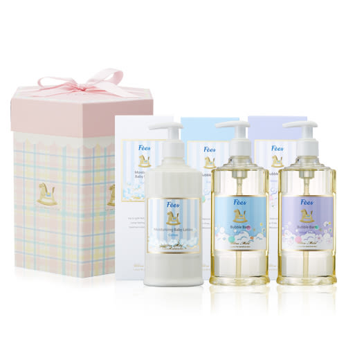 【Fees】經典沐浴禮盒(泡泡露x2+嬰兒滋潤保濕乳液) 彌月禮 滿月禮 沐浴乳溫和免沖洗