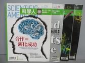【書寶二手書T9/雜誌期刊_PJE】科學人_126~130期間_共4本合售_合作=演化成功等