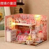 diy小屋 別墅手工拼裝陽光玩具木質小房子模型屋公主屋音樂盒女生 歐韓時代