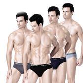 男三角褲 流行內褲 四條裝L-5XL大碼男士牛奶絲三角褲 透氣性感短褲頭 男內褲《印象精品》tn1804