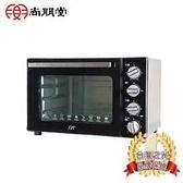 尚朋堂 商業用雙層鏡面烤箱SO-9546DC