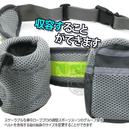 【zoo寵物商城】Lovoyager沃雅格》寵物運動慢跑螢光腰包+伸縮牽繩/組