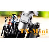 ◎相機專家◎ Fotopro TX-MINI 微單專用腳架 送擦拭布吊飾 湧蓮公司貨