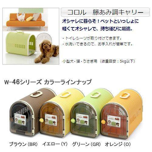[寵樂子]《日本Richell》藤紋寵物雙門提籠W-46綠色57411