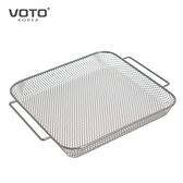 【VOTO】14L氣炸烤箱專屬配件不鏽鋼細網籃CAMB