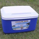 保溫箱行動冰箱戶外燒烤釣魚箱保鮮外賣車載冰箱冰桶手提家用 滿598元立享89折