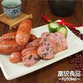 【富統食品】萬丹紅豆香腸 50公克/支;5支/包