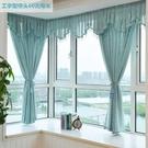 窗紗 定制棉麻窗簾成品窗紗簡約現代亞麻白紗簾臥室客廳 【全館免運】