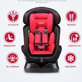 BABYPIG兒童安全座椅汽車用0-7歲嬰兒寶寶4周新生兒車載可躺坐椅