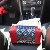 汽車內飾用品車載車用紙巾盒棉麻扶手箱創意遮陽板掛式椅背抽紙袋 QG355 『愛尚生活館』