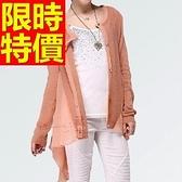 長版針織外套 -舒適明星同款知性聚餐約會原創創意女毛衣外套4色59v25【巴黎精品】