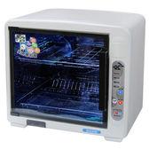 【東龍】15人份二層紫外線殺菌烘碗機 TE-8151