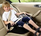 兒童安全座椅增高墊汽車用坐墊安全汽座【奇趣小屋】