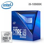 Intel i9-10900K【10核/20緒】刷卡分期價】